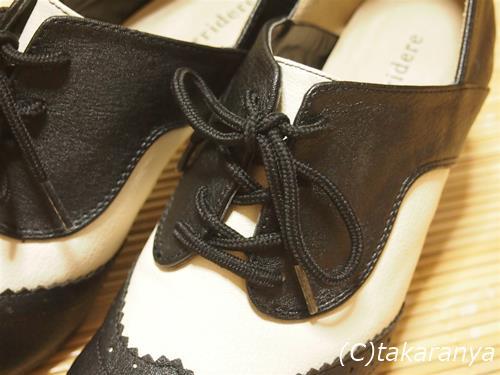 140925oxford-combi-shoes2.jpg