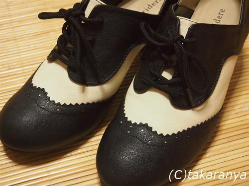 140925oxford-combi-shoes3.jpg
