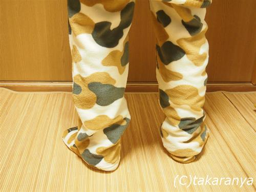 141011cat-room-wear6.jpg