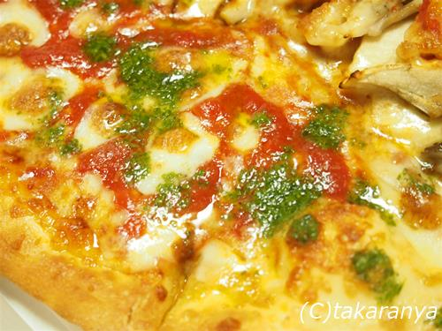 141026maitake-pizza3.jpg