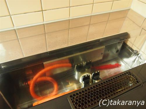 141121natural-wash-aroma4.jpg