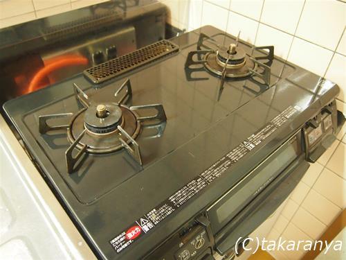 141121natural-wash-aroma6.jpg