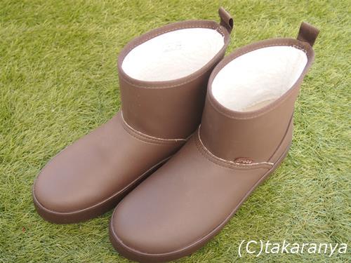 141128colorlite-boots1.jpg