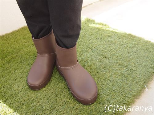 141128colorlite-boots2.jpg