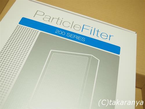 141215blueair-filter2