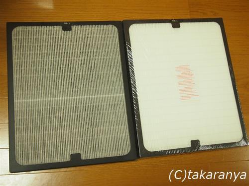 141215blueair-filter5