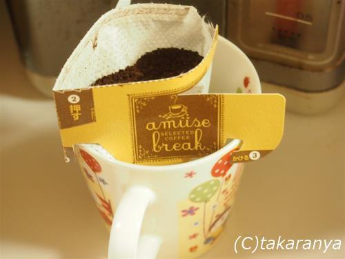150208coffee3.jpg