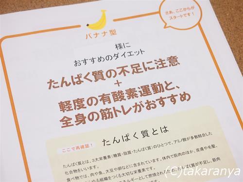 150602himan-idenshi2.jpg