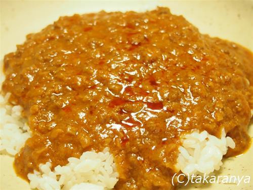 150810kobe-gayload-curry4.jpg