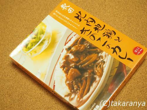 151011hinai-jidori-curry1.jpg