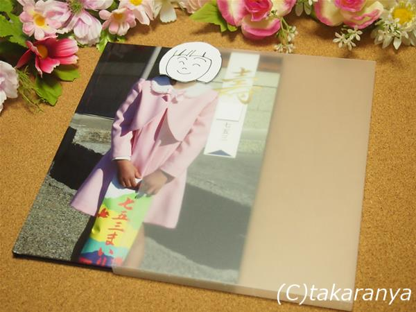 161017-753photobook2.jpg