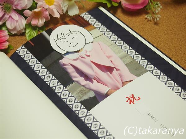 161017-753photobook3.jpg