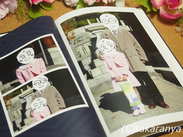 161017-753photobook4.jpg