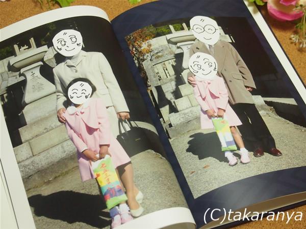 161017-753photobook5.jpg