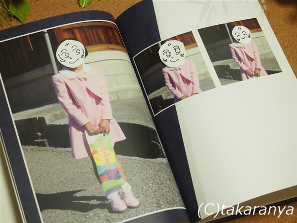 161017-753photobook6.jpg