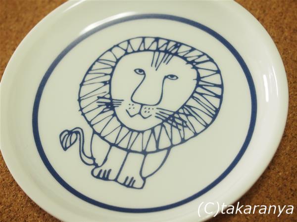 リサ・ラーソンの豆皿ライオン