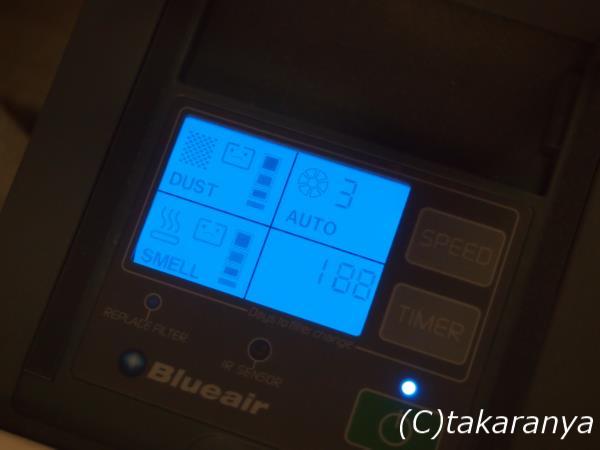 170103blueair-filter5.jpg