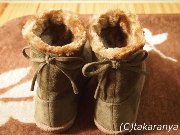 170116shimamura-boots2.jpg
