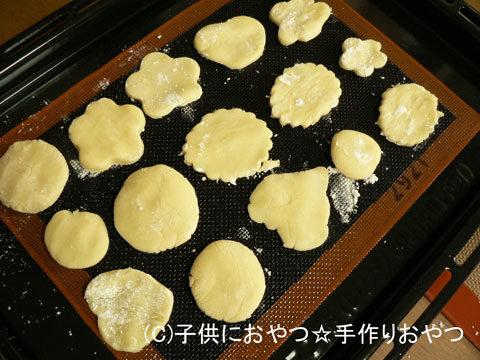 シルパンでクッキー