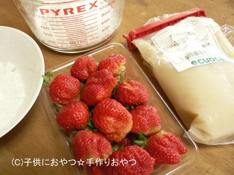 070206不揃いの手作りイチゴ大福