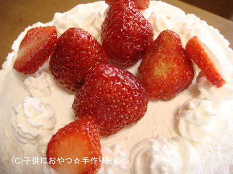 080331イチゴの生クリームケーキ