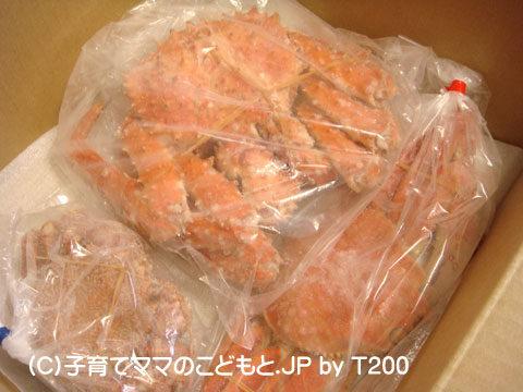 081222毛ガニ・ズワイガニ・タラバガニの三大カニセット