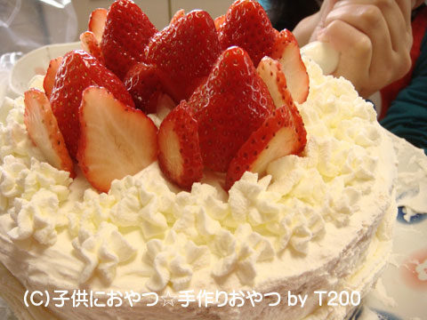 081225苺の生クリームケーキ
