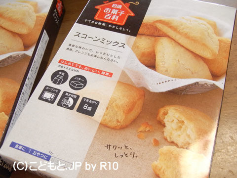 090310日清お菓子百科のスコーンミックス