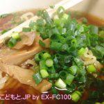 090401阿部製麺のおたる生ラーメン