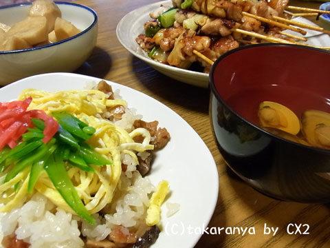 雛祭りにはちらし寿司とはまぐりのお吸い物