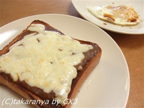 チーズ焼きカレートースト