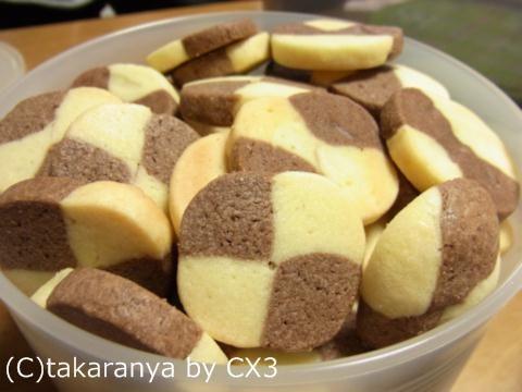 手作りアイスボックスクッキー