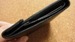 お葬式など冠婚葬祭用に探していた薄くて小銭も入る黒い二つ折り財布、通販でやっと見つけた!|SUPER CLASSIC abrAsus