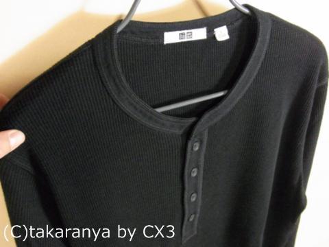 ユニクロでシンプルなメンズの長袖Tシャツとスタイルアップカーゴパンツ