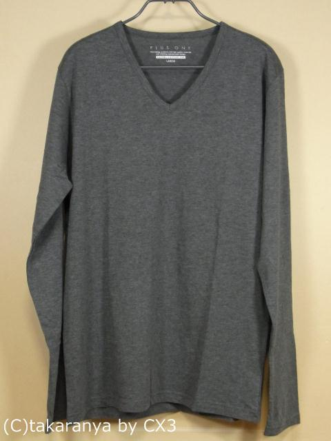 ライトオンでシンプルなメンズVネック長袖Tシャツ