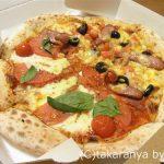 ナポリの釜のピザ