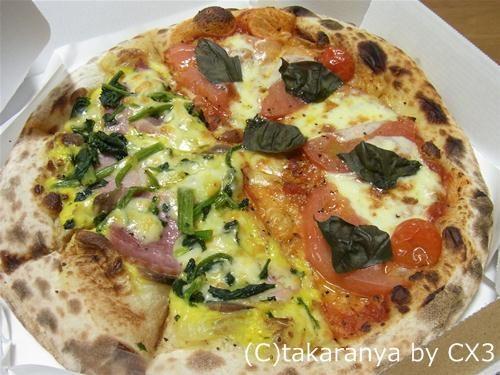 ナポリの釜:マルゲリータとベーコンとホウレン草のキッシュピッツァ