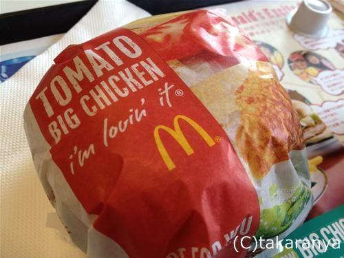 マクドナルド:トマトビッグチキン