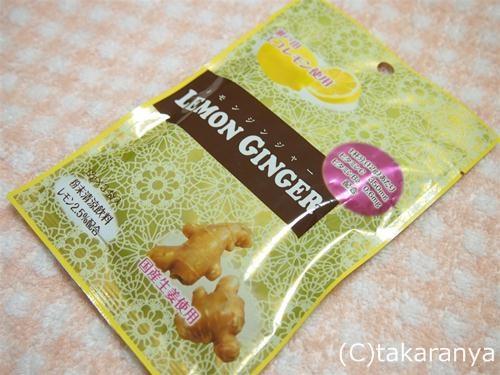 広島今岡製菓のレモンジンジャー