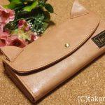 可愛い猫耳財布