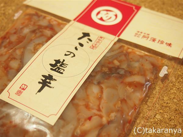 たこの塩辛:阿藻珍味