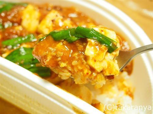 麻婆豆腐カレー:ココイチ