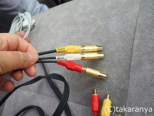 iPhoneからのケーブルと接続する側