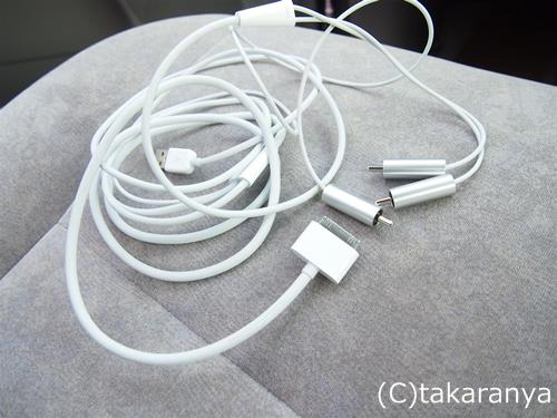 iPhoneから出力させるケーブル
