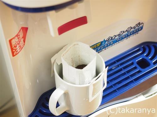ウォーターサーバーで美味しい珈琲を飲む