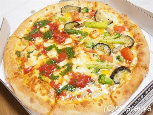 マルゲリータと彩り野菜のピザ