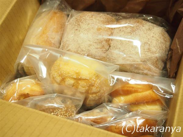 届いたアンデルセンのパンのお試しセット