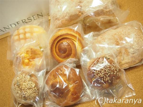 8種類の冷凍パンをお試し
