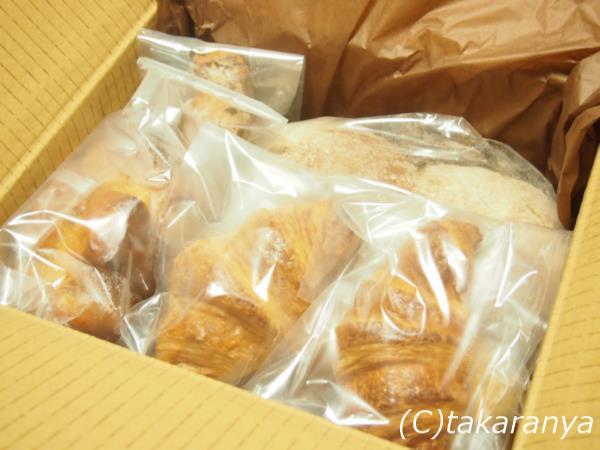 アンデルセンネットで焼きたて冷凍パンをお取り寄せ
