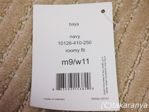 141221baya9
